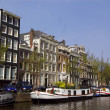 Stock Photo: Channels of Amsterdam