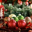 christmas table — Stock Photo #12597847