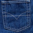 Jeans pocket — Stock Photo