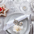 Plate for Christmas evening — Stock Photo #13477039