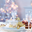 Place setting for Christmas — Stock Photo #13840684