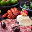 Stock Photo: Cheese and Antipasti