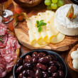 Stock Photo: Antipasto and catering platter