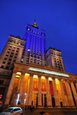 Warsaw city night life — Foto Stock
