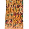 Stock Photo: Egyption hieroglyphs