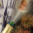 new year — Stock Photo