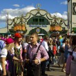 Oktoberfest in Munich — ストック写真