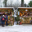 Stockfoto: Christmas market
