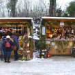 Stock Photo: Christmas market