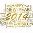 Stock Photo: Word cloud new year 2014