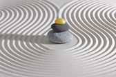 Japan zen garden — Stock Photo
