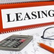 Stock Photo: Leasing
