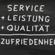 Stock Photo: Service, achievement, quality and its result satisfaction