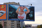Moscow. The billboard near railway station — Stock Photo