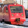 RUSSIA, MOSCOW, 25th February 2013 - The airport express arrives to Moscow — Stock Photo