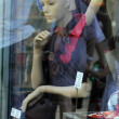 Belgrade, Serbia. Mannequin in shop window — Stock Photo
