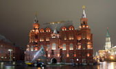 Moscow. Look to the Historical Museum near Red Square — Stock Photo