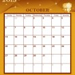 Calendar 2013 October — Stock Vector