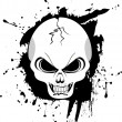 Vector de stock : Evil cracked black and white skull on a black grunge background