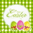 Stock Vector: Happy easter background