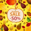 Autumn sale label and leaf background — Stock Vector
