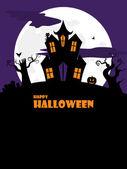 Halloween spooky house portrait — Stock Vector