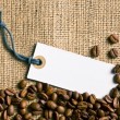 Coffee beans and price tag — Stock Photo #24788621