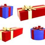 uppsättning presentförpackning — Stockfoto