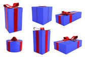 Set of gift boxes — Stock Photo