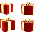 Set of gift boxes — Foto de Stock