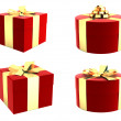 Stock Photo: Set of gift boxes
