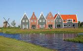 New houses — Stock Photo