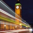 Westminster Bridge at Night — Stock Photo