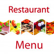 Stock Photo: Menu's web page