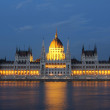 View of Budapest — Stock Photo