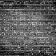 Stock Photo: Old dark brick wall