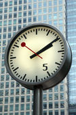 Street clock in City — Stock Photo