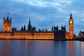 Westminster — Stock Photo