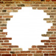 White hole in old wall, brick frame — Stock Photo