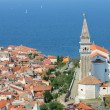 Stock Photo: View on the historical city of Piran, Slovenia.