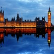 Westminster  with Big Ben in London - Stock Photo
