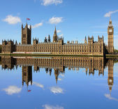 Westminster, London. — Stock Photo