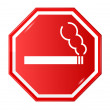 "Vector sign ""Smoking Allowed"" — Stock Vector #17189297"