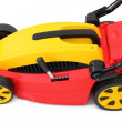 New lawn mower. Isolated over white background — Photo