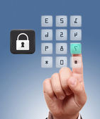 Concept of security and protection in Internet — Stock Photo