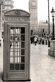 Traditional phone box, London.  — Stock Photo