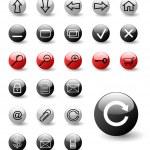 Set of web icons — Stock Photo #7938909