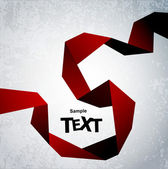Red ribbon — Stock Vector
