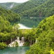 National Park from Plitvice — Stock Photo