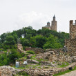 Veliko Tarnovo - Stock Photo